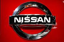 1月の日本車販売台数、3分の1に急減・・・日産インフィニティ1台売れた