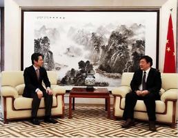 .中国驻韩大使邢海明会见三星电子副社长金圆暻.
