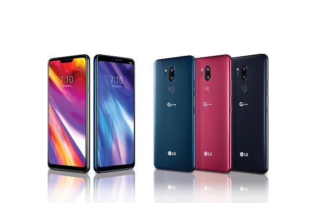 LG전자, G7 씽큐에 안드로이드10 업데이트 지원