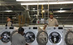 .LG洗衣机获美《消费者报告》最佳产品称号.