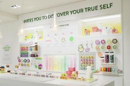 .Mobile shoppers bring new paradigm to S. Koreas cosmetics market.