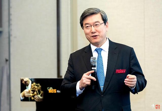 코리아씨이오서밋, INBA 과정 주영섭 전 중기청장 초청 강연