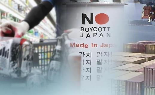 去年韩国进口日本啤酒减少四成