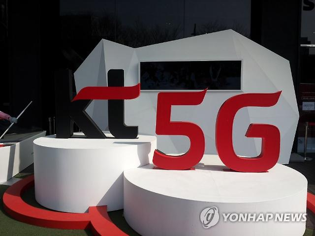 KT, 2019년 영업이익 1조1510억원… 5G 영향 투자·마케팅비 증가
