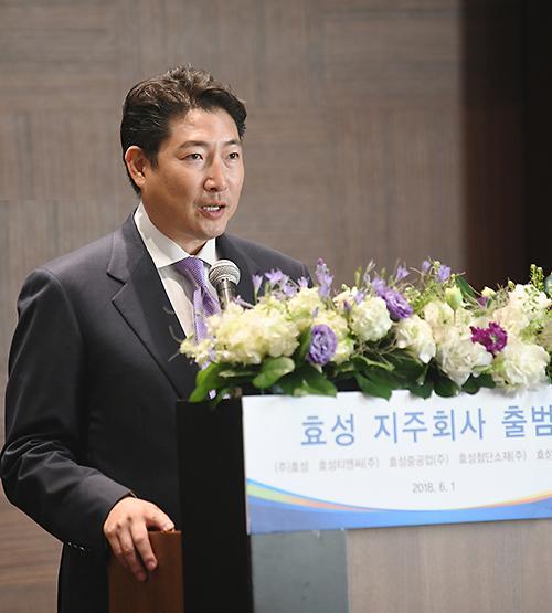 """효성 '1조 클럽' 복귀…""""조현준 회장 글로벌 경영 성과"""""""