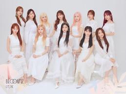 .女团IZ*ONE正规一辑登顶韩日专辑预售榜.