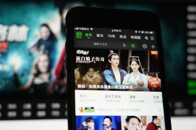 중국판 넷플릭스 아이치이가 구독자 1억5000만명을 확보한 이유