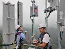 .韩国电信公司去年营业利润同比减少8.8%.