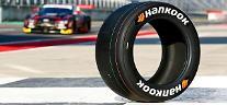 ハンコックタイヤ、「DTMトロフィー」に2023年までレーシングタイヤの独占供給