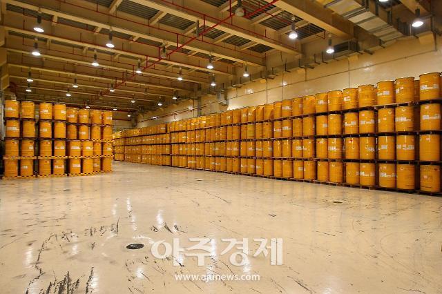 한국원자력환경공단, 5일부터 중저준위 방폐물 1552드럼 처분