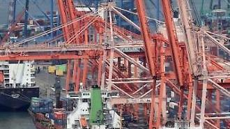 Hàn quốc giá trị xuất siêu giảm tới mức thấp nhất trong vòng 7 năm...đạt 59,9 tỷ đô la