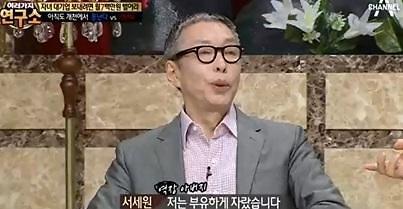 """서정희 딸 서동주 발언에 발끈...서세원 """"귀국하겠다"""""""