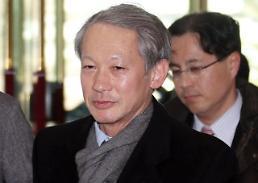 .韩日外交部司局级磋商未取得实质进展.