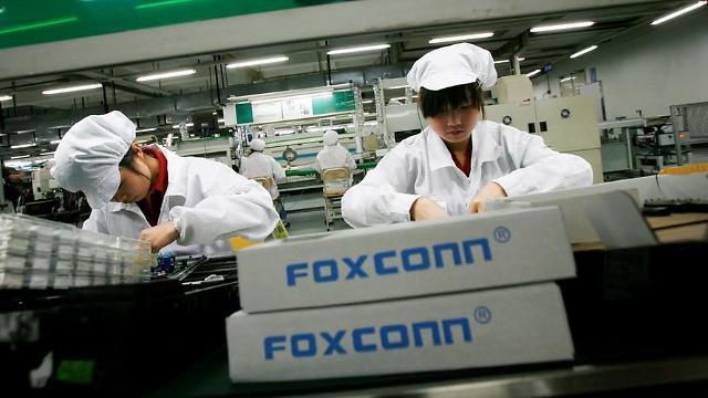 애플 위탁 제조사 폭스콘, 中 공장서 마스크 대량생산