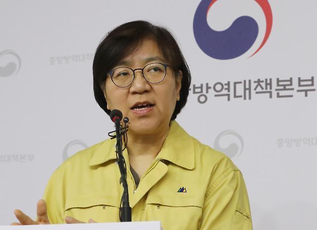 【新冠疫情】韩国首例确诊病例20多天 这次与mers有何异同