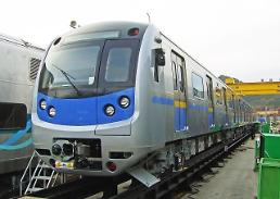 .Hyundai Rotem clinches $304 mln order to supply trains for Singapore rail line .