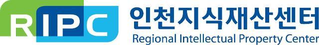 인천지식재산센터, 청년창업 지원 사업