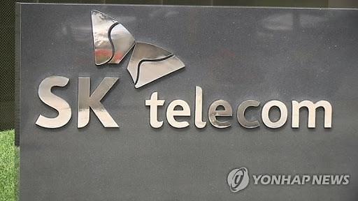 SK텔레콤, 지난해 매출 17조 사상 최대… 5G 투자 증가로 영업이익↓