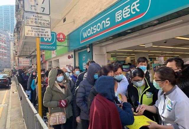 [NNA] 홍콩, 마스크 부족으로 일부 진료소 불가피 휴업