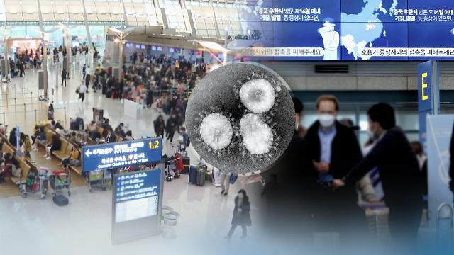 新冠疫情致JP摩根下调韩国今年GDP增速预期至2.2%