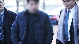 '이춘재 연쇄살인 8차사건' 재심... 무죄 선고 후 윤씨가 받게 될 보상은?