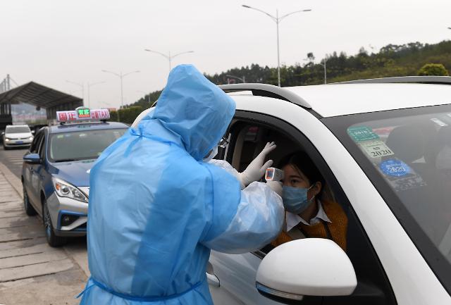 [신종코로나] 베이징으로 돌아가는 길...촘촘한 방역 관리 현장