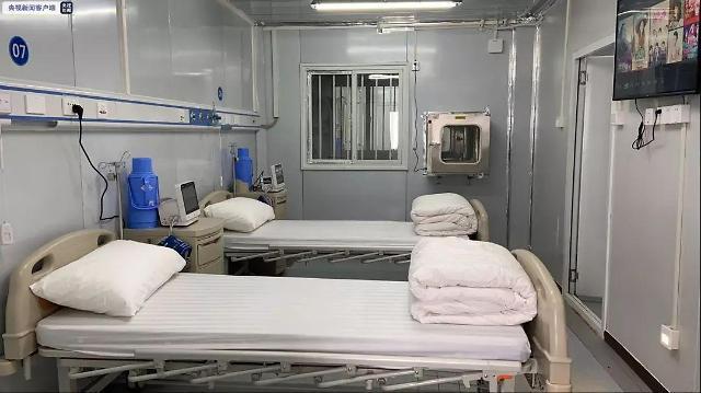 [중국포토]中 신종 코로나 우한 레이선산병원 내부사진 공개