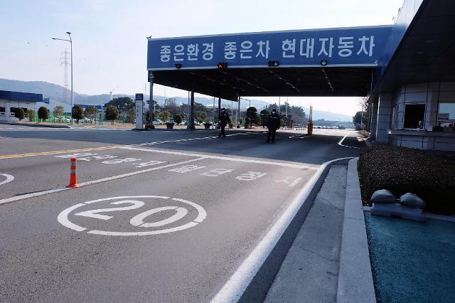 现代起亚汽车韩国工厂明日全线停摆