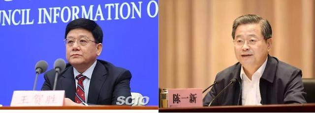 [신종코로나] 중국 후베이성에 노장 소방수 2명 급파