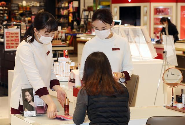 新冠疫情冲击线下消费 韩美容服饰行业悄然发生改变