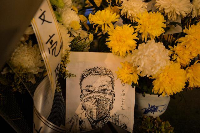 중국 영웅 리원량 사망에 추모 물결