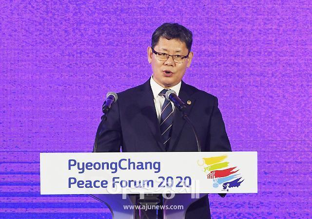 [포토] 2020 평창평화포럼 참석한 김연철 통일부 장관