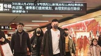 Coronavirus, Trung Quốc hơn 900 người thiệt mạng·gần 40.000 người nhiễm bệnh