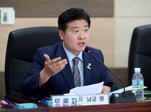 남궁 형 인천시의원 발의, '인천시교육청 역사바로알기교육 활성화 조례안'교육위 통과