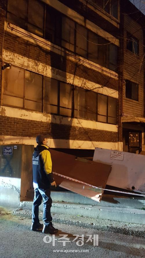 광명소방, 겨울철 재개발 정비지역 화재발생 위험요소 사전 차단