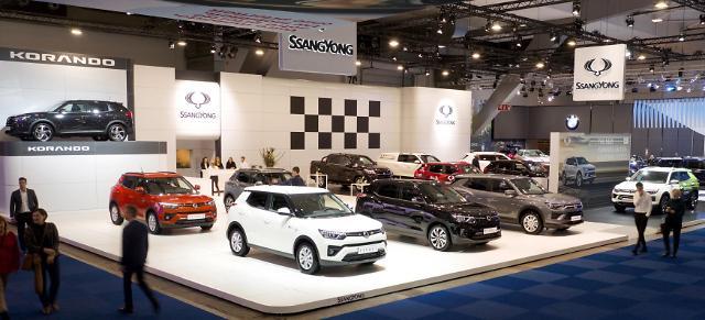 쌍용자동차, 글로벌 마케팅 박차...브뤼셀ㆍ빈 모터쇼 참가