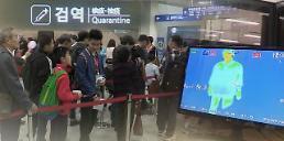 .韩国加大防疫力度 暂时禁止邮轮停靠境内港口.