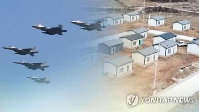 국방부, 군용비행장ㆍ군사격장 소음 피해 2022년부터 보상