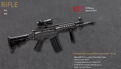 S&T Motiv pushes for development of next-generation rifles