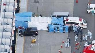 Tàu du lịch Diamond Princess được xác nhận có 6 trường hợp nhiễm mới... Tổng cộng 70 người