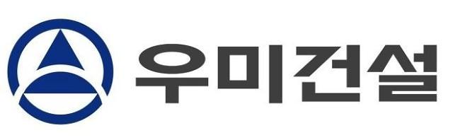 우미건설 참여 컨소, SEI타워·글라스타워 인수 우선협상자로