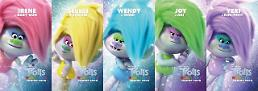.​Girl band Red Velvet unveils character images for Hollywood animation film Trolls World Tour.