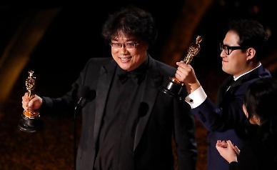 Parasite wins four Oscar trophies: Yonhap