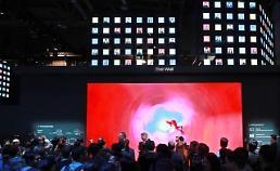 .三星电子将参加欧洲视听设备技术展.