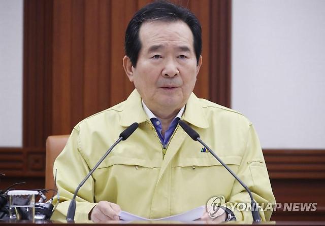 丁世均:探讨中国内危险地区入境限制问题 政府拟再安排一架班机赴武汉撤侨
