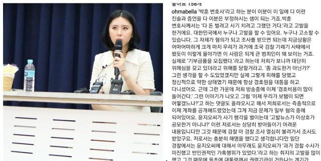 """[김호이의 사람들]  윤지오 """"이렇게 몰아가면 조국 사태에서 봤듯 큰 범죄인처럼 보여"""""""