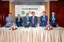 SKルブリカンツ、ベトナム最大の民営潤滑油社の持分49%買収…アセアン市長照準