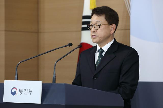 정부, 한미 워킹그룹서 남북 접경지역 협력·철도연결 등 논의한 듯