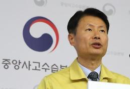 .韩国暂时禁止邮轮停靠境内港口.
