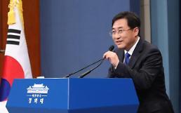 .青瓦台新任发言人康珉硕:将致力于传达总统的心声.